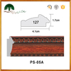 Colorful Marble Baseboard/Floor Molding