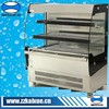 multideck display open chiller
