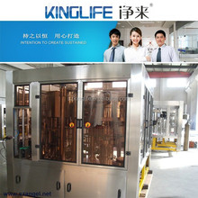 pure water filling machine/system/plant