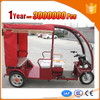 environmental protection most popular battery auto rickshaw