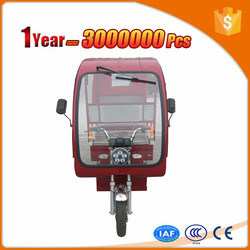 big discount enclosed motorcycle with great price