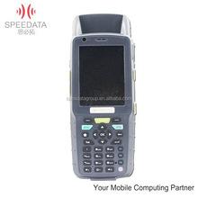China most Popular handheld communication devices latest parking system uhf rfid reader