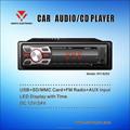 Carro barato MP3 Player com rádio FM