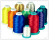 Cheap Rayon reflective embroidery thread