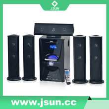 Cheap 5.1 home theater amplifier system with usb/sd/fm/remote