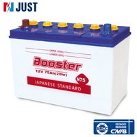 Hot sale 12v dry car battery 75ah for booster