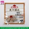 eco-friendly technology food vacuum storage bags