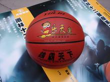 basketballs hat /baksteballs