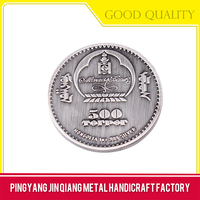 Promotional gift decorative antique islamic coin