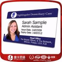 Free sample printing plastic employee id card