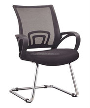 C12D Good sell convenience world office chair, visitor chair, meeting chair