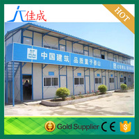 China high quality low cost prefabricated house used as shop/office/hotel