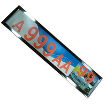 Russian LICENSE plate frame number plate frame