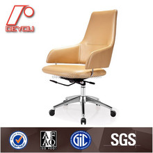 Ergonomic Computer Chair,Gold PU Executive Chair, Lift Tilting Chair GF-M