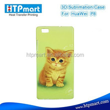 phone case manufacturer 3d blank polymer phone case for Huawei P8