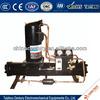 Open Type Water-Cooled Condensing Unit R22 3HP 3PH380V50HZ ZB Copeland compressor MEDIUMM/HIGH BACK PRESSURE COMPRESSORS