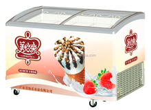 Tempered heat-reflecting curved glass door mini freezer