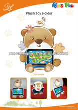 7 inch Parental control children Education cheapest tablet 7 inch
