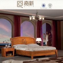 A807# bedroom set wooden bedroom(Africa walunt wood)