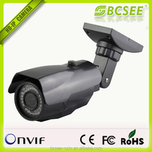 CCTV Surveillance Security Camera System AHD camera 1080P real time to protect your family