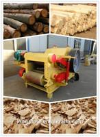 Kingsate high efficiency and durable drum wood chipper