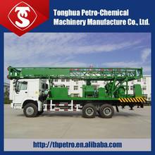 600m Water Well Drilling Machine
