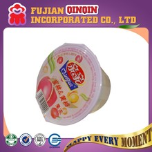 factory price 200g vitamin fruitery jelly