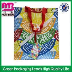 fancy cheap best sale promotional pp woven shopping bag