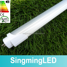 new hot product for 2015 long lifetime with 3 years warranty smart bright led tube light t5