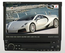 738V Model 7inch Double Din Car DVD Player, China Car Audio, Double Din Car Audio