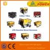 Popular style 5kva honda generator price for pakistan