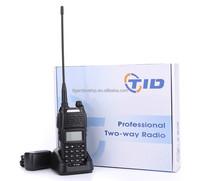 professional best price vehicle radio communication equipment
