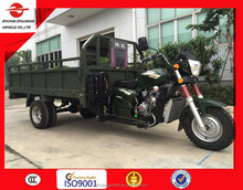 passenger three wheel motorcycle motorized tricycle 3 wheel motorcycle petrolium gasoline three wheel