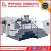 1050mm top feeder auto Die Cutting Machine with high speed
