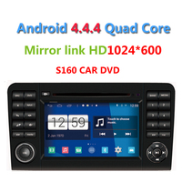 Newest S160 Android 4.4.4 Car DVD player for MERCEDESBENZ ML GL Class ML320 with radio Wifi GPS navi Quad Core 1024*600 Screen