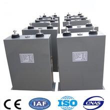 2uf high voltage power capacitor