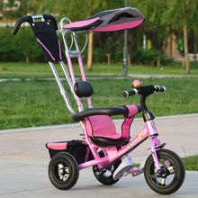 Factoy sell hot baby car tricycle, baby tricycle price ,kids trike toy for baby