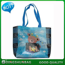 Best quality hot sell friendly pp woven shopping bag