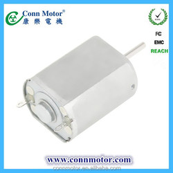 Latest Fashion special discount 24v dc motor for tricycle