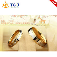 S>>>>Fashion 925 Sterling Silver 18K Gold Plated Classic Lovers Couple /Wedding Rings/