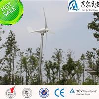 Wind Power Electricity Generator Type 500w windturbine generator