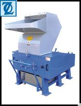 PE PP PVC PET Waste Plastic Crusher Machine prices / Plastic Crushing Machine / Industrial Plastic Crusher