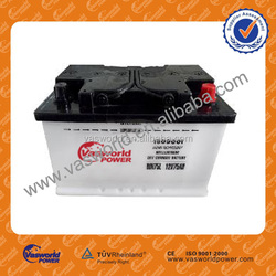 DIN standard high quality and longlife 12V75AH dry charged car battery