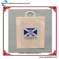 LDPE Rigid Handle Shopping Carrier Bag