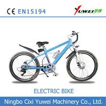 "26"" mountain aluminum alloy lithium battery off road pedelec electric bike"