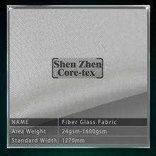 Fiberglass Cloth For Coating Substrate