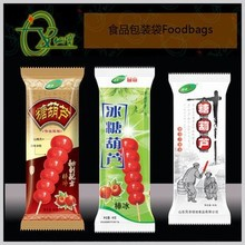 high quality customized printing plastic ice lolly bags
