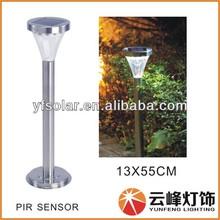 patent design stainless steel solar garden light solar bollard light
