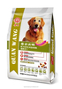 Customized size pet food plastic packaging bag/Printing cat image stand up bag with zip lock