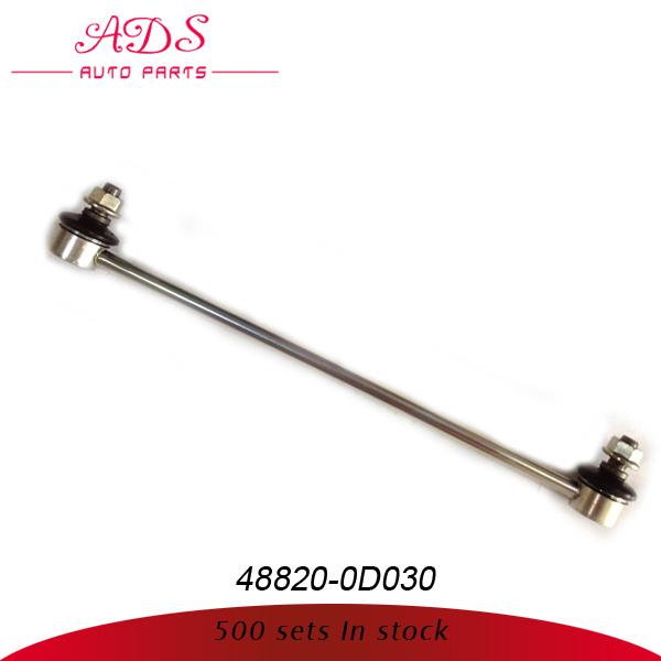 Star Trac Treadmill Youtube: Stabilizer Link For Toyota Yaris/vios Oem: 48820-0d030